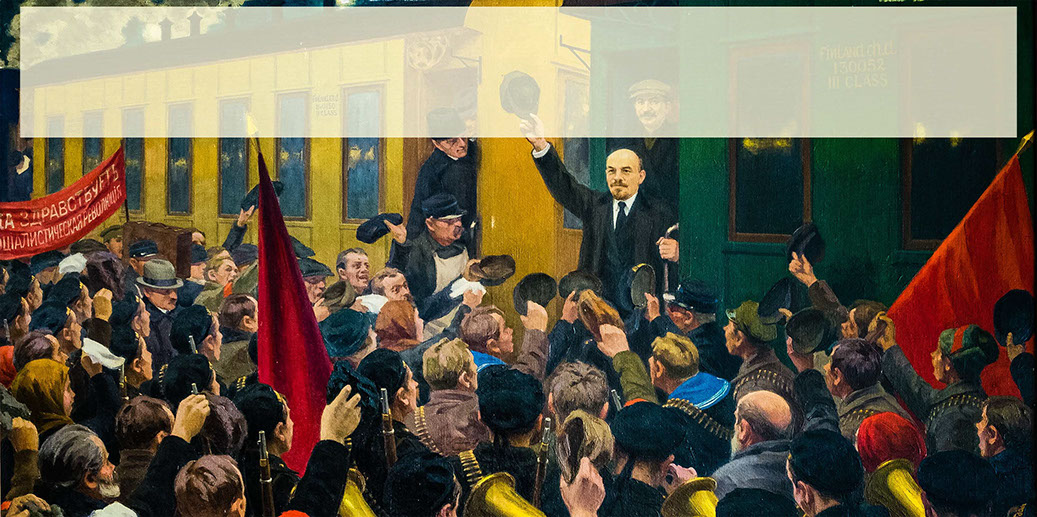 Lenin's arrival at the Finland Station April 1917 by the Soviet artist M.G. Sokolov